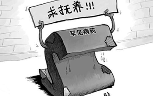 立足罕见病v孤儿孤儿药在中国漫画浅析_市场斗愿菊罗之图片