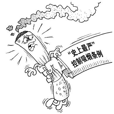 手绘禁止吸烟简笔画