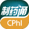 下载CPhI制药通APP