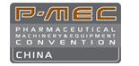 2013世界万博manbetx客户端机械、包装万博manbetx官网网址与材料展